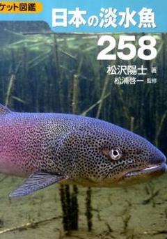 tansui258