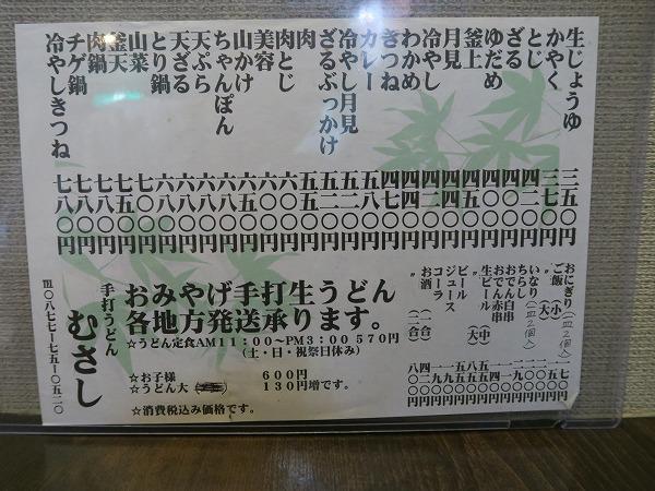 180623-IMG_1378.jpg