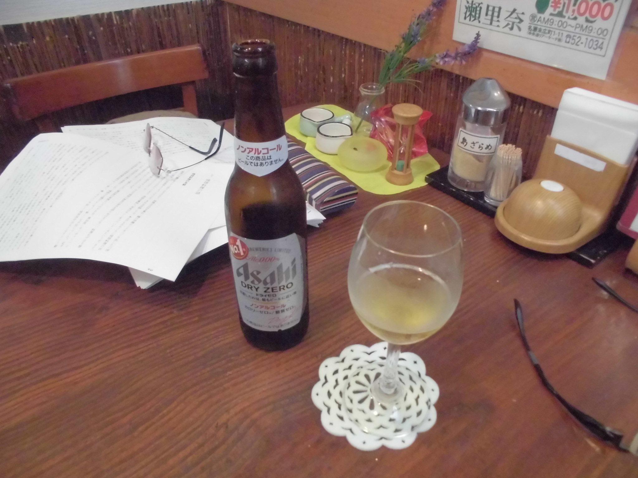 レストラン瀬里奈でノンアルコールビール