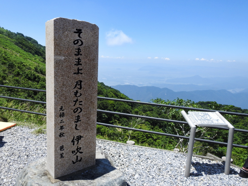 伊吹山DSCN0474