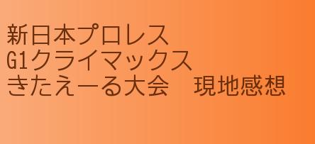 font (1)