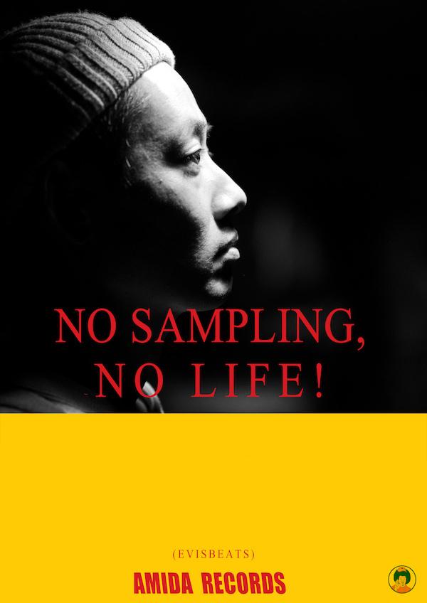 20180404 NO SAMPLING NO LIFEのコピー
