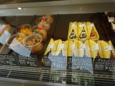 Pâtisserie & Parlor Horita 205
