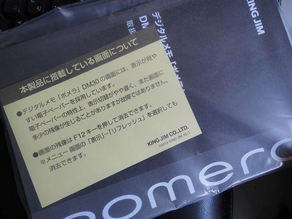 P6224130_R.jpg