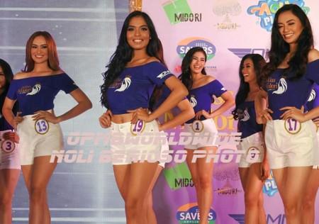 miss midori candidates (20)