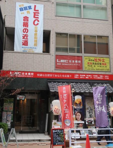 cebu paific tokyo branch (1)