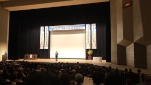 記念講演会2018