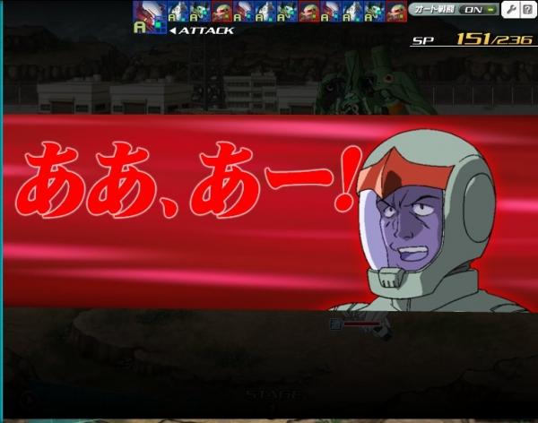 SDOP メイン 1stハードモード ジーンのザクⅡ戦4
