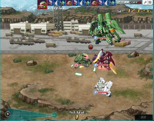 SDOP メイン 1stハードモード ジーンのザクⅡ戦3