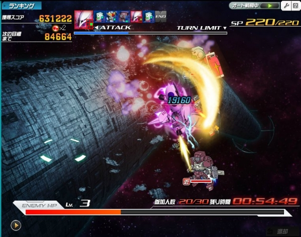 SDOP 超総力戦キュベレイ2