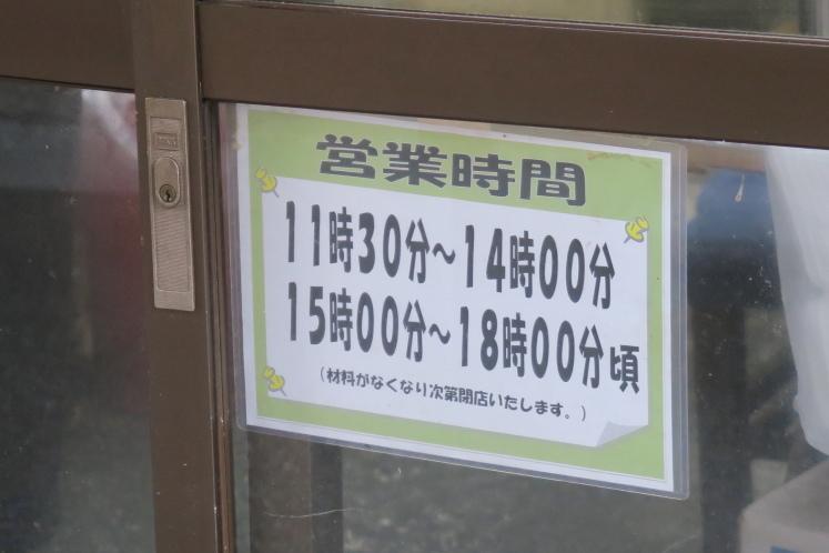 00008432.jpg