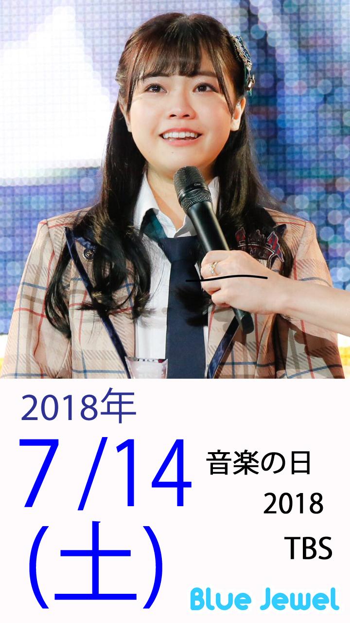2018_7_14.jpg