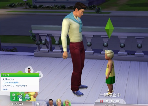 The Sims™ 4_20180626223219