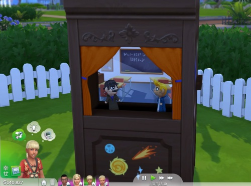 The Sims™ 4_20180721145551
