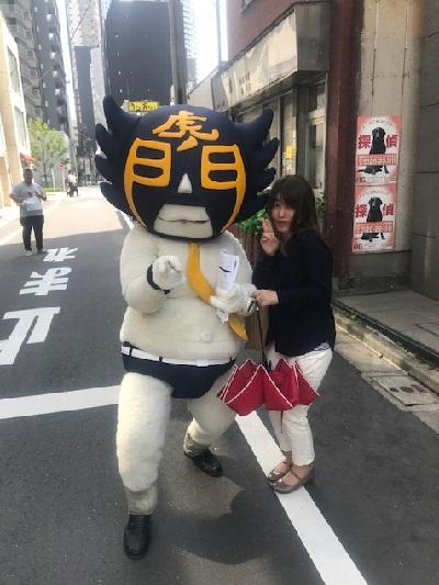 青山ユルキャラ2