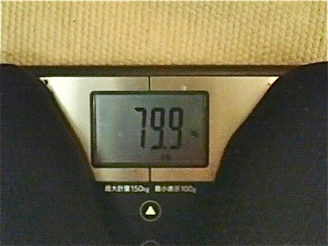 P7150020.jpg