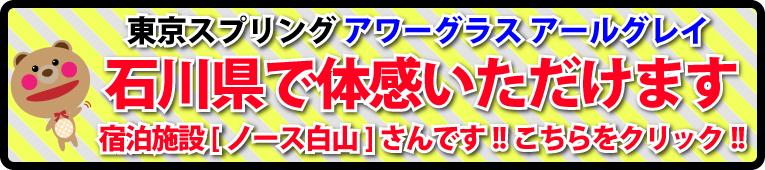 ishikawa-taikan.jpg