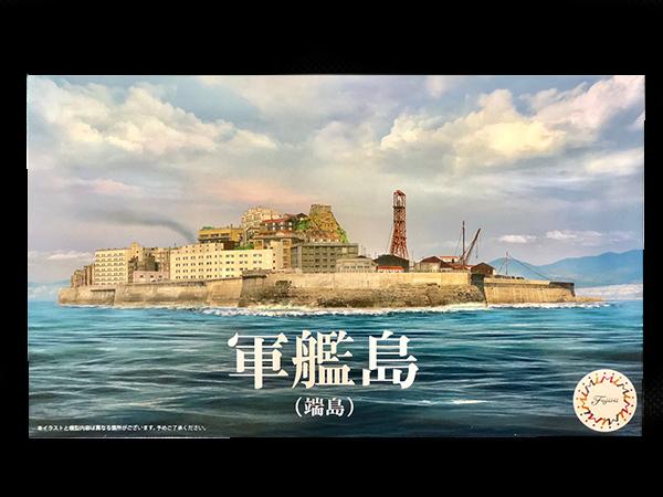 軍艦島キット_1