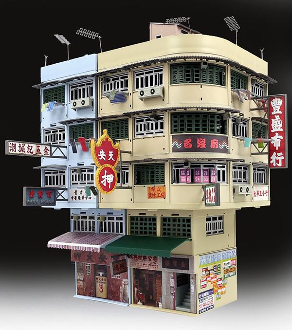 香港ジオラマキット_1