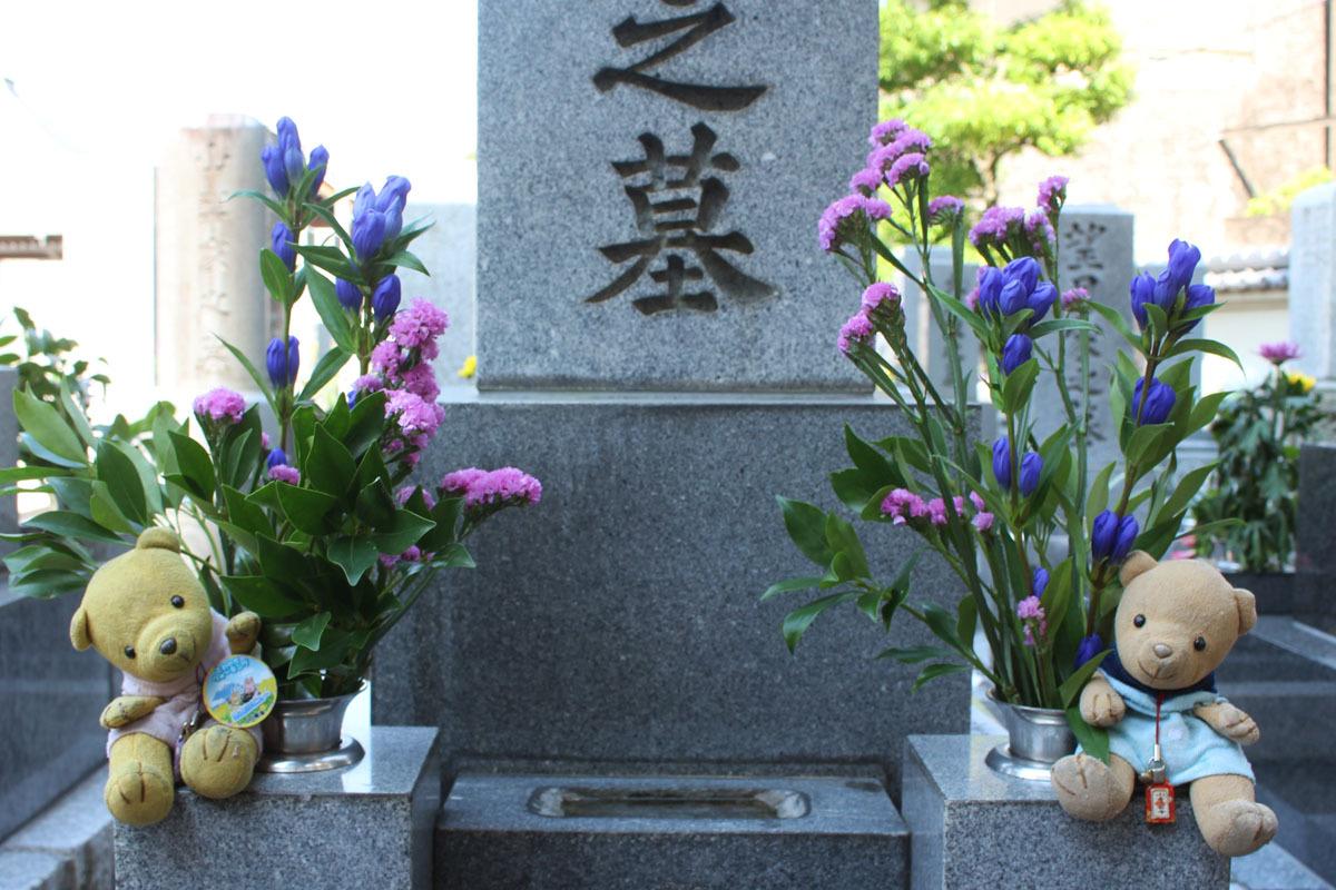 お盆の墓参り 花と 180714