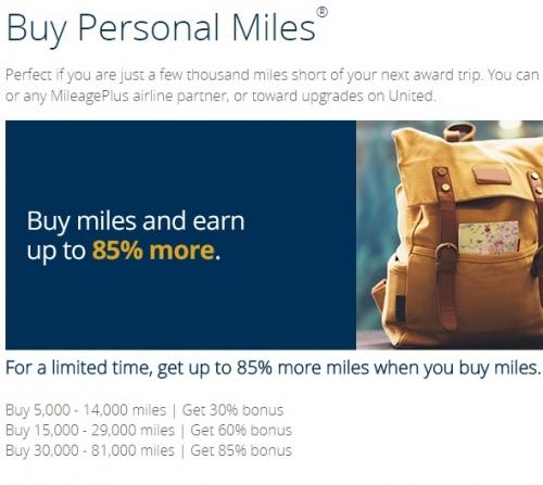 ユナイテッド航空マイレージプラス マイルを最大85%ボーナス付きで購入できます。1