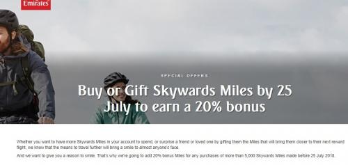 エミレーツ航空のスカイワーズ マイル購入で20%のボーナスマイル