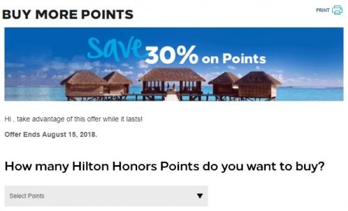 ヒルトンホテルのヒルトンオーナーズは最大30%OFFでポイントを購入できます。