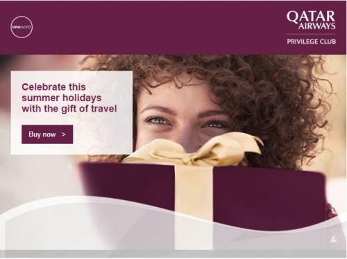 カタール航空 マイル購入で20%OFFキャンペーン