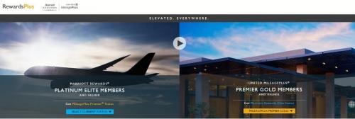 ユナイテッド航空の上級会員とマリオットリワードのステータスステータスマッチはお早めに
