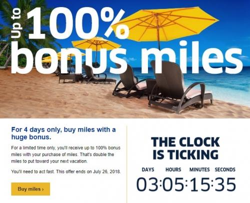 4日間限定 ユナイテッド航空マイレージプラスマイル購入で最大100%ボーナス