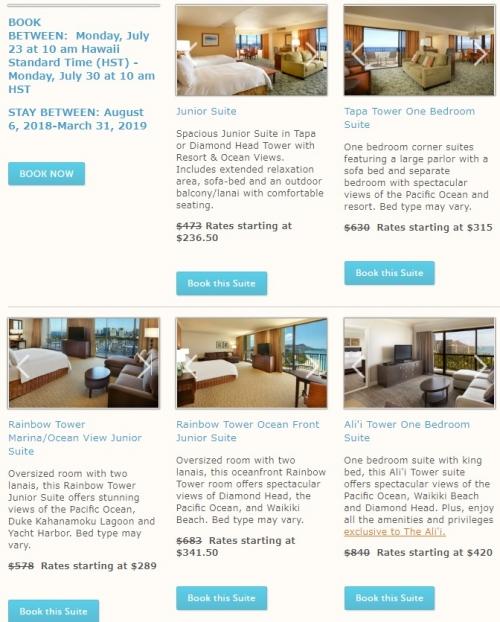 人気のハワイオアフ島のヒルトンハワイアンビレッジでスイートルームが50%OFFセール1