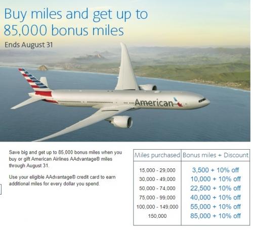 アメリカン航空のAAdvantage マイル購入で最大85,000ボーナス_10%の割引