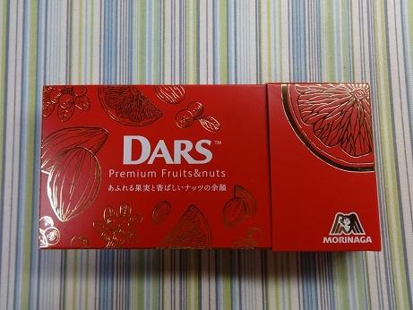 180610 DARS