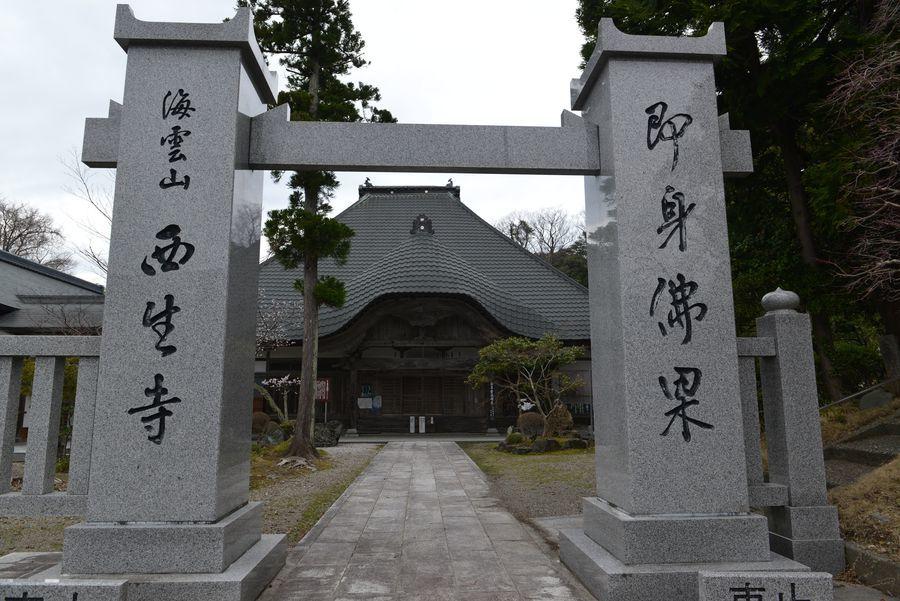 西生寺-1