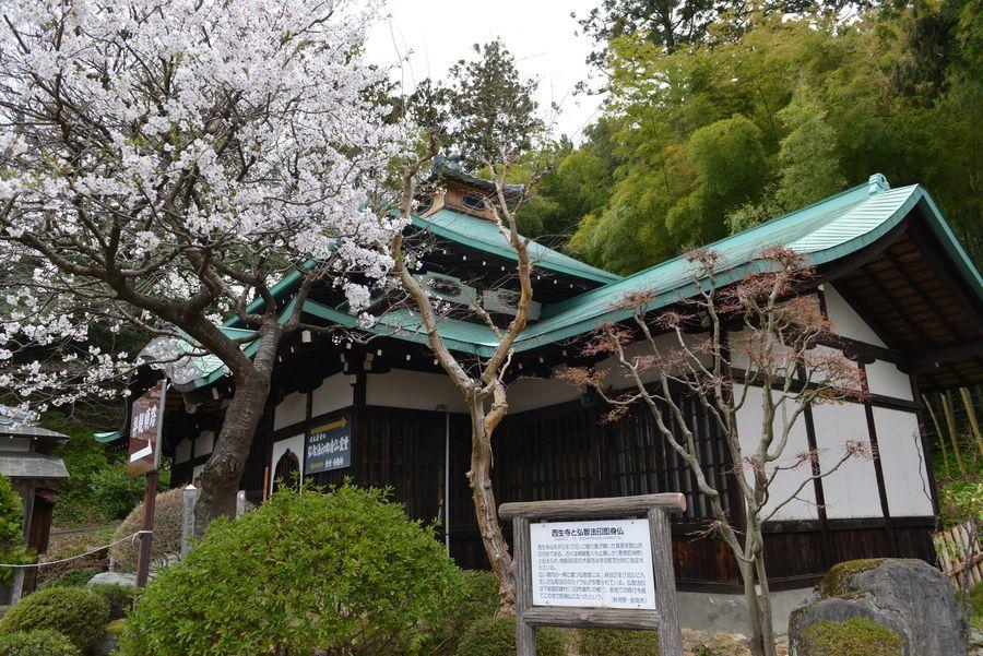西生寺-2