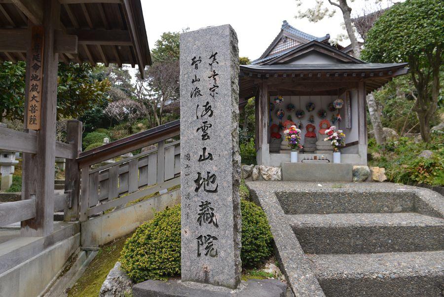 西生寺-6