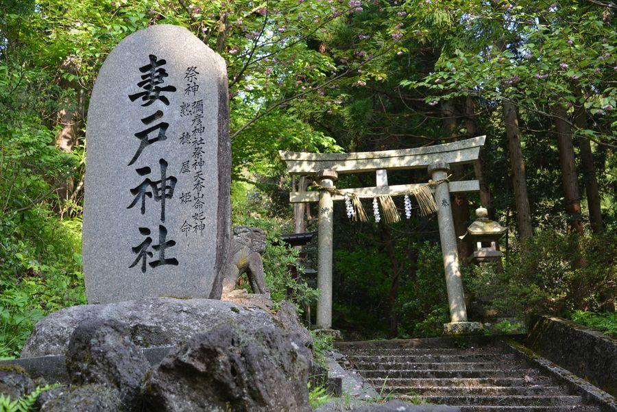 妻戸神社-1