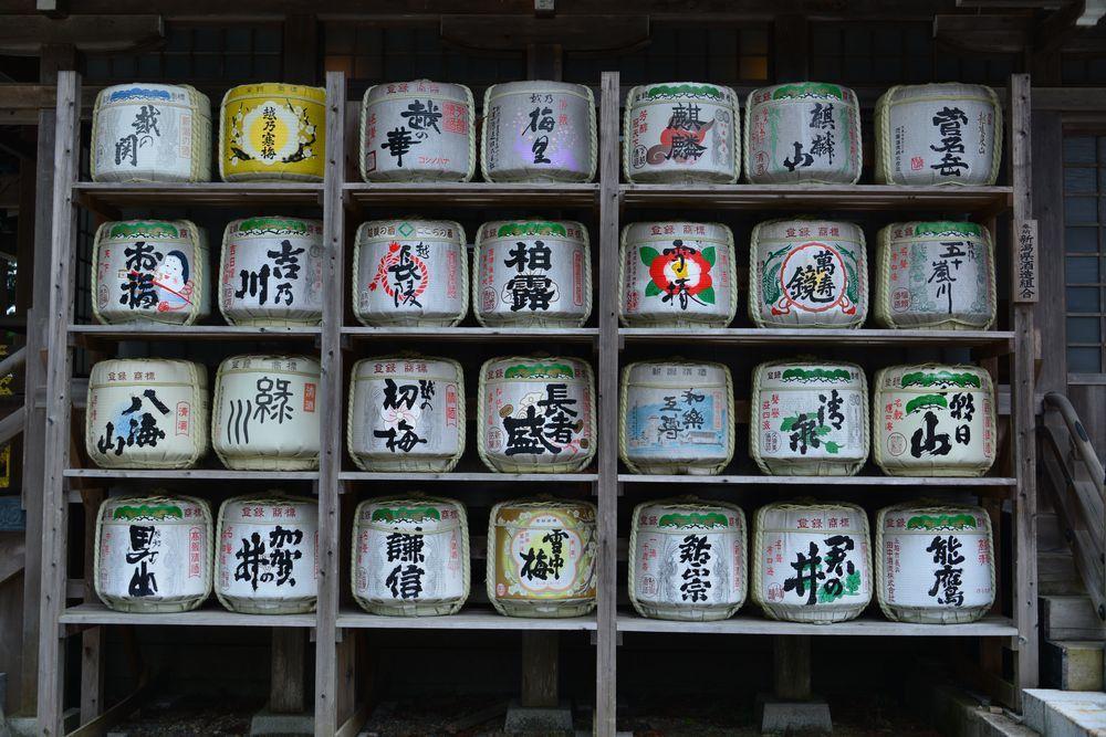 弥彦神社 スポット-5