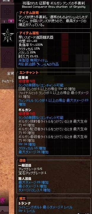 mabinogi_2018_06_14_009.jpg