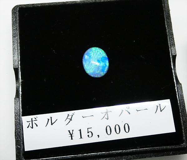 20180805博多ミネラルマルシェ11