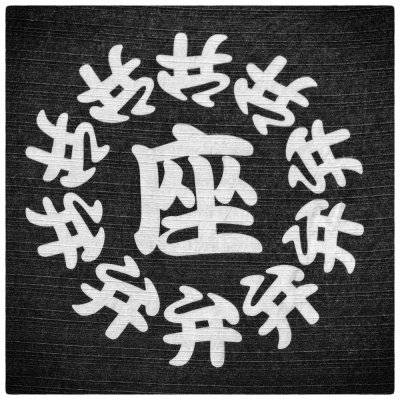 002-kabuki practice-20180609