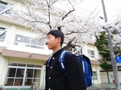 台湾で学んだ本格足つぼ足もみマッサージ・整体を通して根本的な体質改善をお手伝い_息子がこの春中学へ入学しました^^