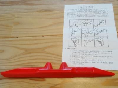 台湾で学んだ本格足つぼ足もみマッサージ・整体を通して根本的な体質改善をお手伝い_整体院の健康グッズ紹介_官足法・赤棒