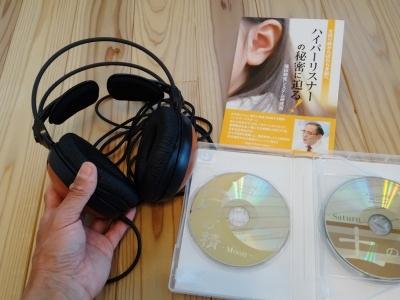 台湾で学んだ本格足つぼ足もみマッサージ・整体を通して根本的な体質改善をお手伝い_整体院の健康グッズ紹介_サボり脳からはたらき脳へ~聴覚トレーニング(傳田聴覚システム研究所)