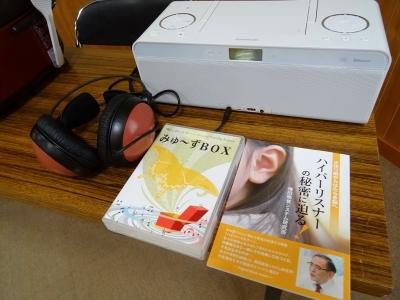 BL研究所_冨田哲秀先生による『軸』講座で初来福f