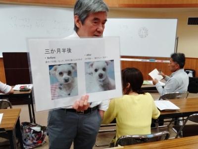 BL研究所_冨田哲秀先生による『軸』講座で初来福h