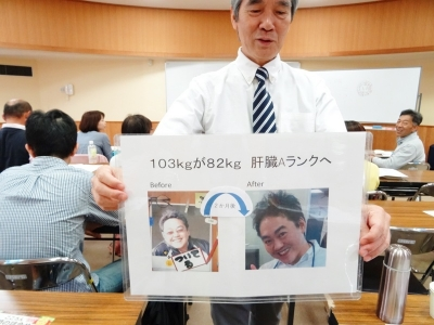 BL研究所_冨田哲秀先生による『軸』講座で初来福j