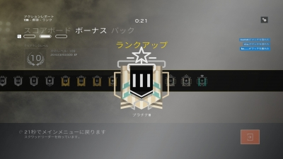 Tom Clancys Rainbow Six® Siege2018-7-11-17-59-54