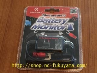 Bluetoothバッテリーモニター_1