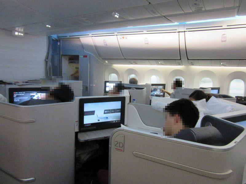 airCan2.jpg